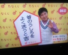 Tanakuji_2