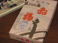 110302akafuku_2