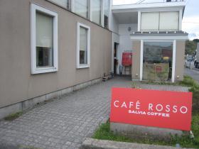 110423cafe1