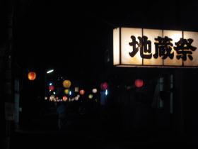 140823kamogawa6