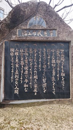 150401fukuyama1