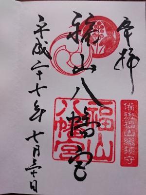 150730chinowa5