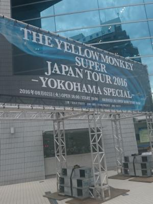 160805yokohama1