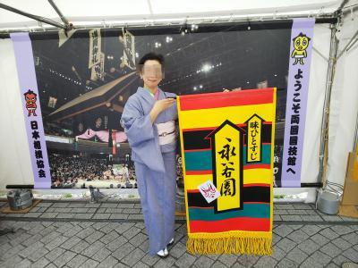 180517sumo2