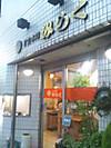 120131miraku1_2